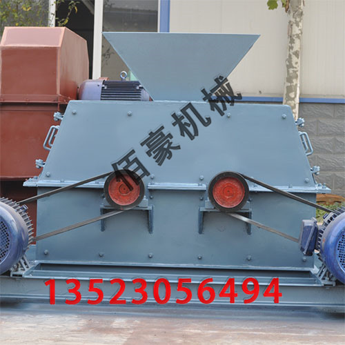 焦炭生产中煤处理的破碎机设备之对辊破碎机的
