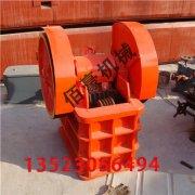 赤泥硫酸盐水泥生产使用的颚式破碎机产量和功